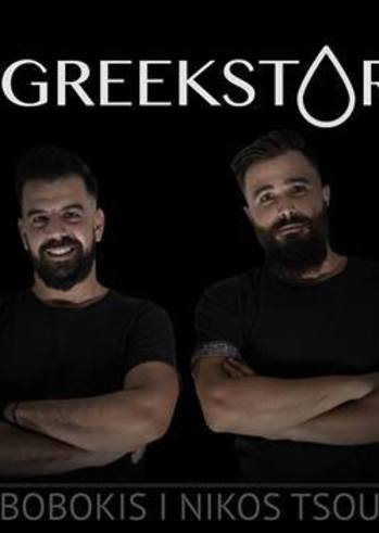 Greekstories Party at Drops