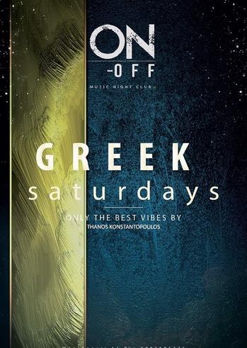 Greek Saturdays at On - Off Μόνο Ελληνικά