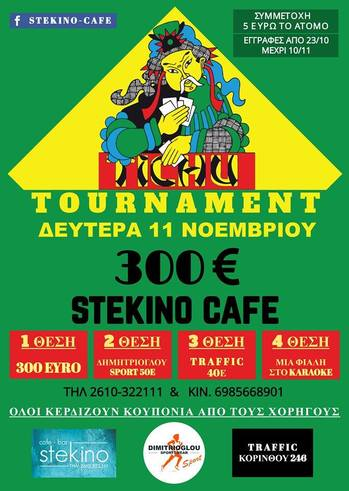 Tichu Tournament at Stekino