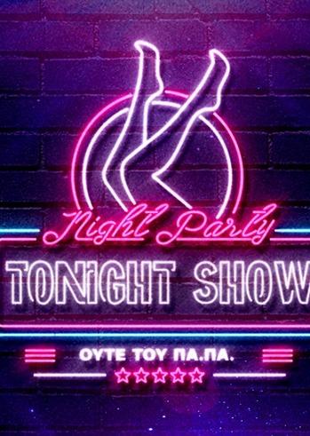 Tonight Show at More steps Naja