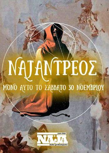 Najaντρεός at More steps Naja