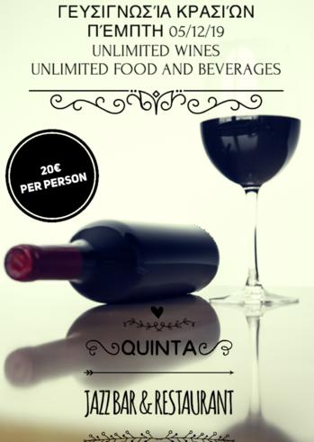 Γευσιγνωσία Κρασιών (Κούκος Winery) στο Quinta Bar & Restaurant