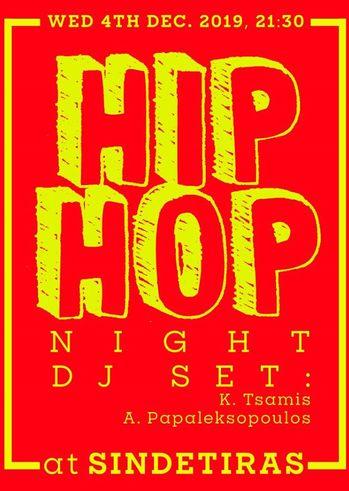 """Sinup """"Hip Hop Night"""" στο Συνδετήρα"""