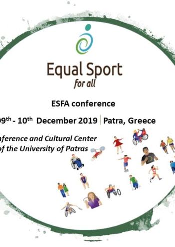 """Διημερίδα του έργου Equal Sport for All - """"Άθληση σε άτομα με αναπηρία"""" στο Συνεδριακό κέντρο του Πανεπιστημίου Πατρών"""