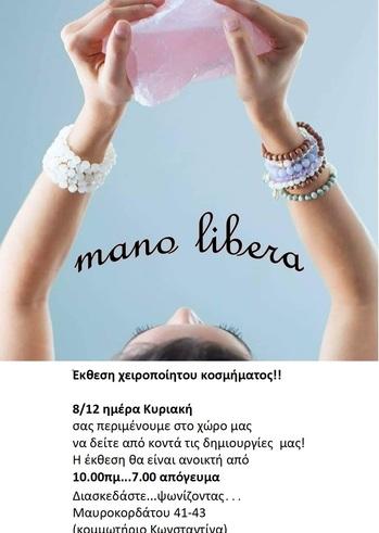 """Έκθεση Χειροποίητου Κοσμήματος Mano Libera στο Κομμωτήριο """"Κωνσταντίνα"""""""
