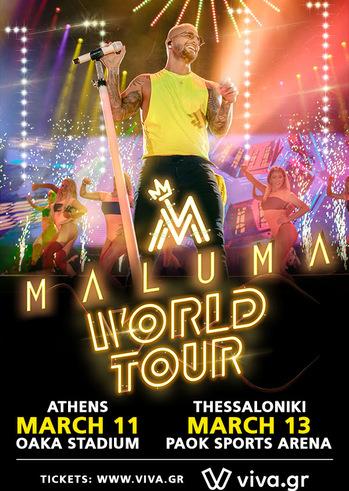 Maluma Live στο Paok Sports Arena
