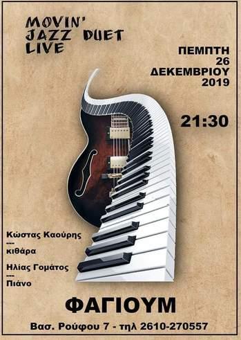 Movin' Jazz Duet Live at Φαγιούμ