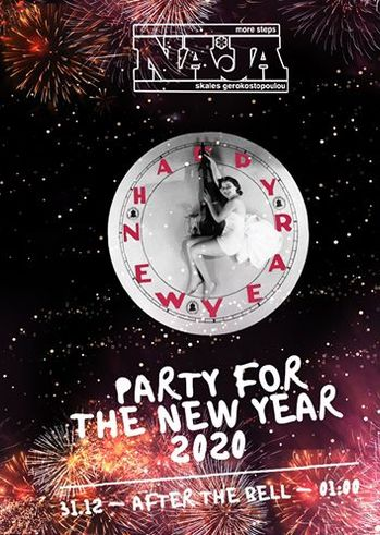 Party for the New Year at More steps Naja