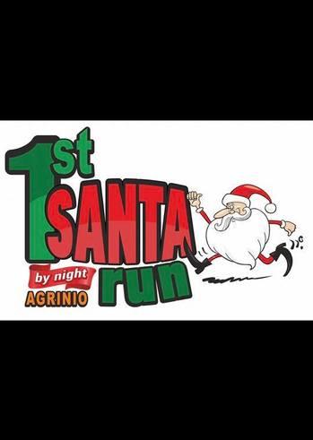 1st Night Run & Kids Santa Run στο Αγρίνιο