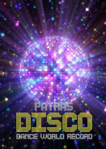 Largest Disco Dance World Record - Patras Carnival 2020