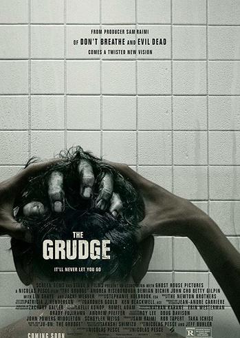 """Προβολή Ταινίας """"The Grudge"""" στην Odeon Entertainment"""