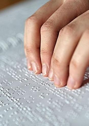 Μαθήματα Εκμάθησης Γραφής και Ανάγνωσης Braille στα Γραφεία Περιφερειακής Ένωσης Τυφλών Δυτικής Ελλάδος