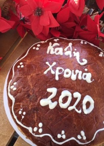 Κοπή Πρωτοχρονιάτικης Πίτας του Περ. Τμήματος ΕΕΣ Πάτρας στο Ξενοδοχείο Αστήρ