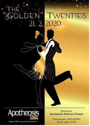 The Golden Twenties Dance at Apotheosis Stage