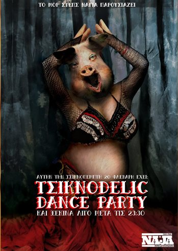 Τσικνοdelic Dance Party at More Steps Naja