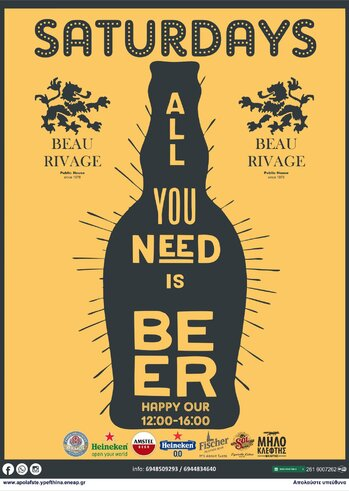 Αll you need is beer at Beau Rivage