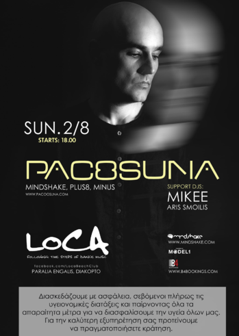 Pacosuna at Loca Beach Club