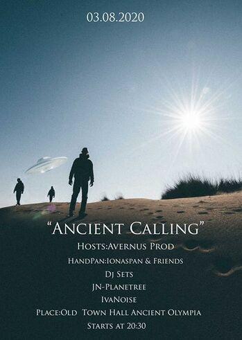 """Ancient Calling"" στο Παλιό Δημαρχείο Αρχαίας Ολυμπίας"