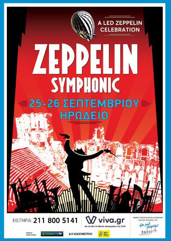 Led Zeppelin Symphonic στο Ηρώδειο