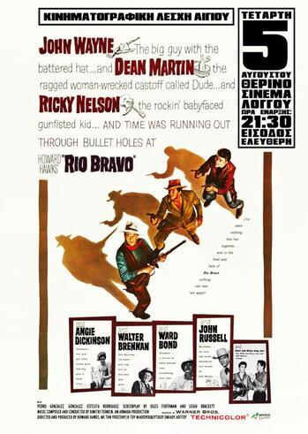 """Προβολή Ταινίας """"Rio Bravο"""" στο Θερινό Σινεμά Λόγγου"""