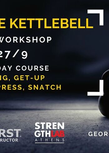 Enter the Kettlebell - The Workshop at Cross Box Patras