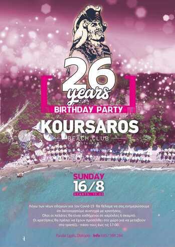 Birthday Party 26 years at Koursaros Beach Club