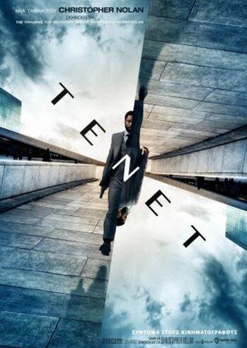 Προβολή Ταινίας «Tenet» στην Odeon Entertainment