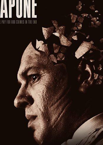 """Προβολή Ταινίας """"Capone"""" στην Odeon Entertainment"""