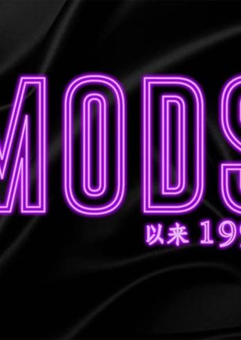Up - Έξω at Mods Club