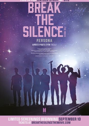 """Προβολή Ταινίας """"Break The Silence: The Movie"""" στην Odeon Entertainment"""