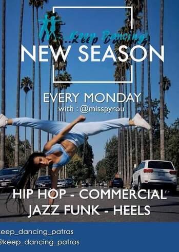 """Δωρεάν Μάθημα Γνωριμίας Commercial/Jazz Funk στις Σχολές χορού """" Keep Dancing"""""""