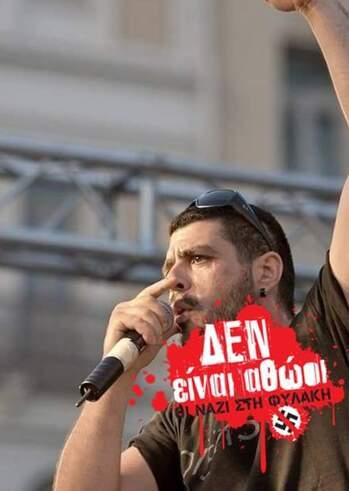 """Αντιφασιστικό Συλλαλητήριο"""" Οι Ναζί της Χρυσής Αυγής στη Φυλακή"""" στην Πλατεία Γεωργίου"""