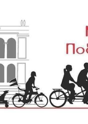 Νυχτερινή Ποδηλατάδα στην Πλατεία Γεωργίου