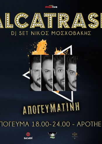 Οι Alcatrash live & Νίκος Μοσχοβάκης στο Apotheosis Stage