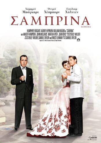 """Προβολή Ταινίας """"Sabrina"""" στην Odeon Entertainment"""
