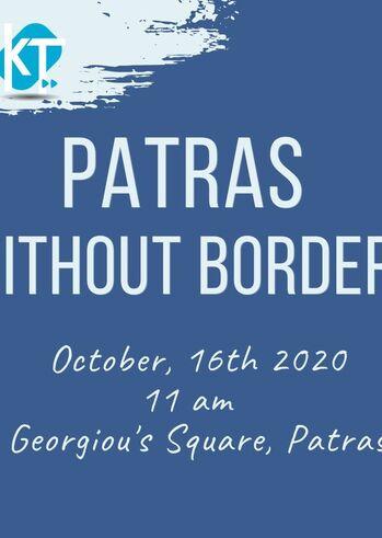 Patras Without Borders στην Πλατεία Γεωργίου