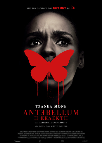 """Προβολή Ταινίας """"Antebellum"""" στην Odeon Entertainment"""