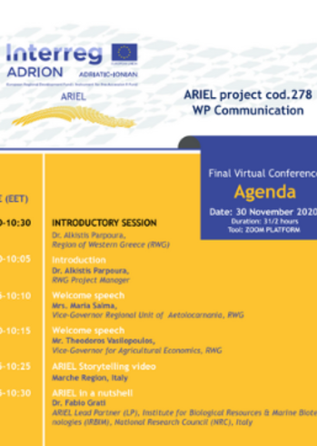 Διαδικτυακό συνέδριο για την αλιεία μικρής κλίμακας και τις υδατοκαλλιέργειες Ευρωπαϊκού Έργου Interreg – Adrion ARIEL Cod. 278