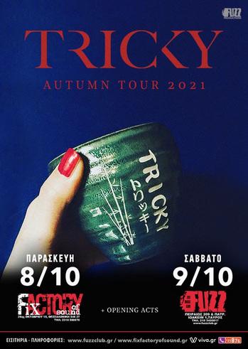 Tricky live in Athens στο Fuzz Live Music Club