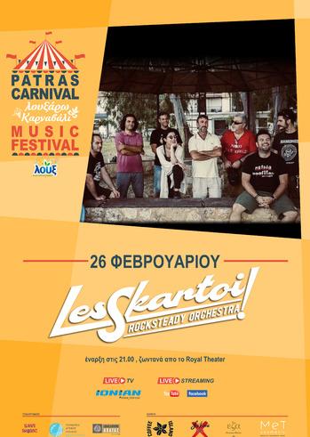 Patras Carnival Music Festival - Les Skartoi