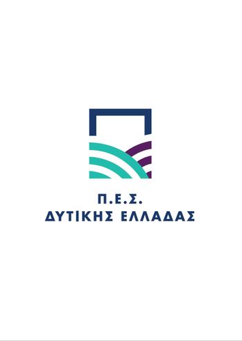 Ενημερωτική e-ημερίδα «Παρουσίαση του Νέου Προγράμματος Επιδότησης Επιχειρηματικών Δανείων - ΓΕΦΥΡΑ 2»