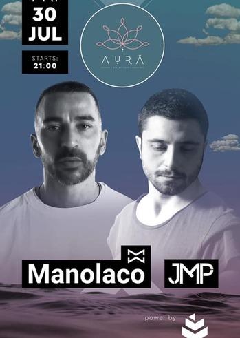 Manolaco & JMP στο Aură