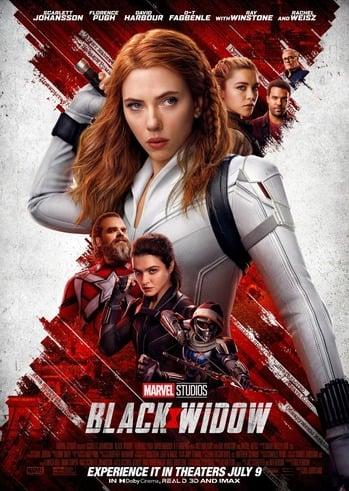 """Προβολή Ταινίας """"Black Widow"""" στο Cine Kastro"""