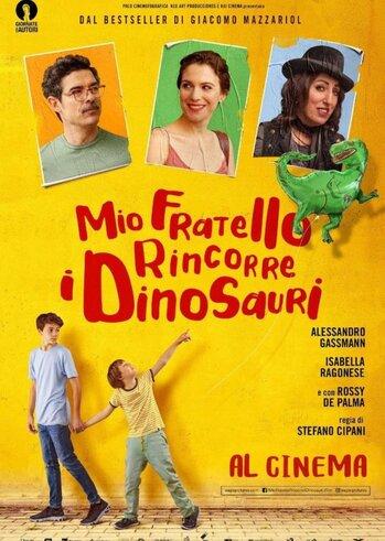"""Προβολή ταινίας """"Ο Αδερφός μου κυνηγάει Δεινόσαυρους""""  στο αίθριο του Terra Rosse Restaurant - Cafe Bar,"""