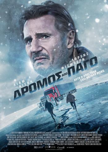 """Προβολή Ταινίας """"The Ice Road"""" στην Odeon Entertainment"""