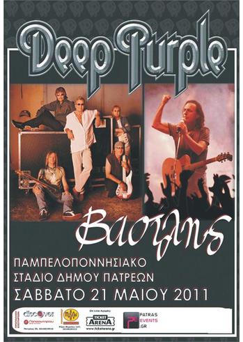 Οι Deep Purple στην Πάτρα