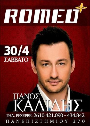 Panos Kallidis @ Romeo Patras