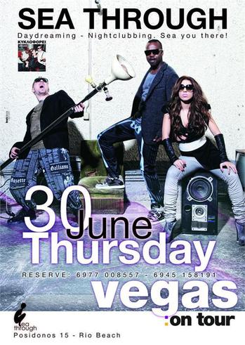 Vegas On Tour @ Seathrough