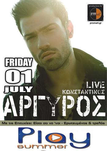Konstantinos Argiros Live @ Play