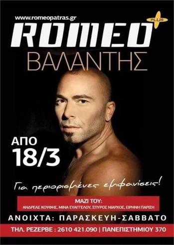 Valantis live @ Romeo +